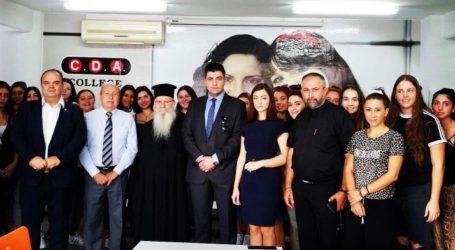 Στην έναρξη της νέας ακαδημαϊκής χρονιάς στο Κολέγιο CDA Πάφου μέλη της Ένωσης Λειτουργών Γραφείων Κηδειών Ελλάδος