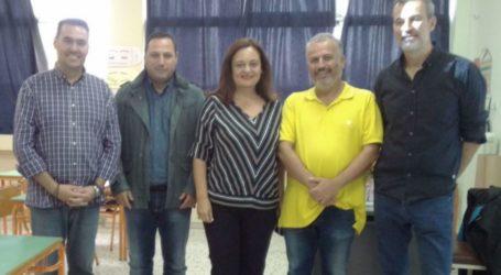 Συνεργασία του 30ού Δημ. σχολείου Βόλου με το Τμήμα Αρχιτεκτόνων Μηχανικών του Πανεπιστημίου Θεσσαλίας