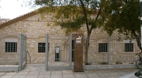 Εκδήλωση στο Μουσείο Εθνικής Αντίστασης Λάρισας από την Ομάδα Μελέτης Ιστορίας Κοινωνικών Αγώνων