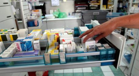 Εκλογές στον Φαρμακευτικό Σύλλογο Μαγνησίας