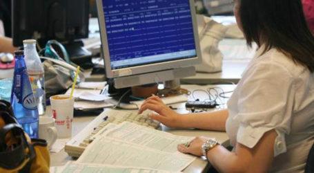 Επίκαιρο φορολογικό σεμινάριο από την Ένωση Φοροτεχνικών Ελεύθερων Επαγγελματιών Λάρισας
