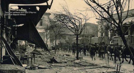 Από σήμερα μέχρι την Κυριακή οι εκδηλώσεις απελευθέρωσης της Λάρισας από τους Γερμανούς