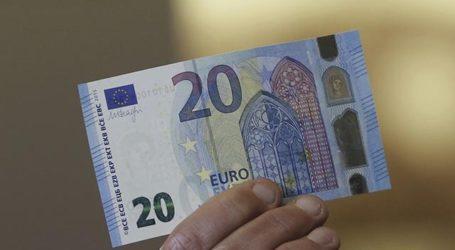 Πλαστό χαρτονόμισμα των 20 ευρώ εντοπίστηκε στη Σκιάθο