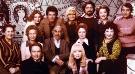 Η Ελληνική σειρά που καθήλωνε τους τηλεθεατές για 7 χρόνια, αλλά διασώθηκε μόνο ένα επεισόδιο