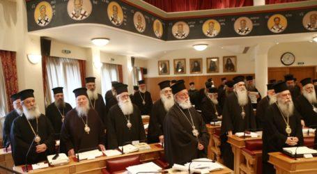 Δημητριάδος Ιγνάτιος:«Η ουκρανική αυτοκεφαλία και η ευθύνη των ψυχών»