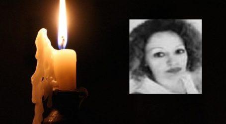 Πέθανε 53χρονη Λαρισαία παιδαγωγός