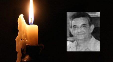 Απεβίωσε εκπαιδευτικός στα 57 του χρόνια