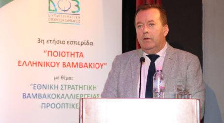 Πρωτοβουλία Κόκκαλη για το βαμβάκι: Ζητά μέτρα στήριξης μαζί με 13 ακόμη βουλευτές