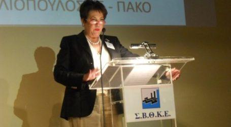 Οι ασφαλιστικές εισφορές στα bonus στο υπόμνημα του ΣΒΘΚΕ προς τον Υπουργό Μηταράκη
