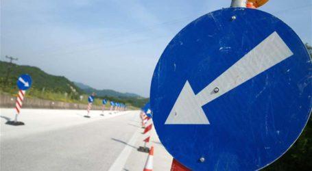 Κυκλοφοριακές ρυθμίσεις στην οδό 28η Οκτωβρίου στη Λάρισα