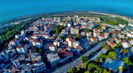 Εγκρίθηκε η τροποποίηση του Γενικού Πολεοδομικού Σχεδίου της Λάρισας