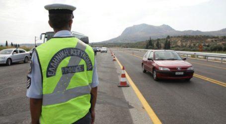 Αυξημένα μέτρα της Τροχαίας σε όλη τη χώρα το τριήμερο