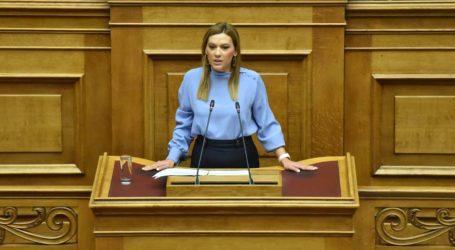 Στέλλα Μπίζιου: Για να είναι η Ελλάδα πραγματικά ανεξάρτητη, πρέπει να γίνει οικονομικά ισχυρή