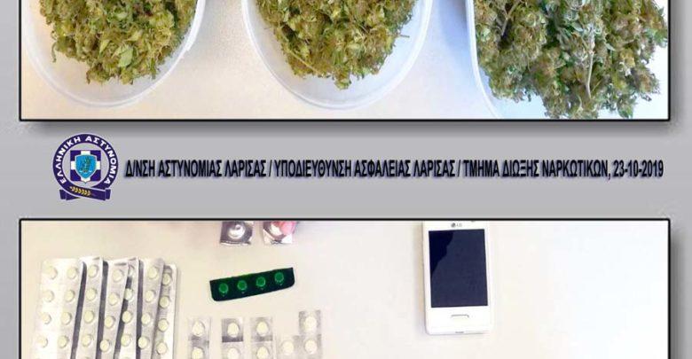 narkotika 1 780x405