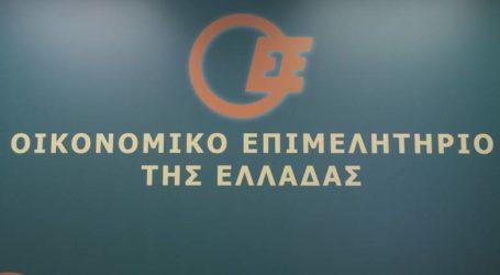 Διακεκριμένοι ομιλητές στη Λάρισα στην εκδήλωση του Οικονομικού Επιμελητηρίου για την επανεκκίνηση της Ελληνικής οικονομίας