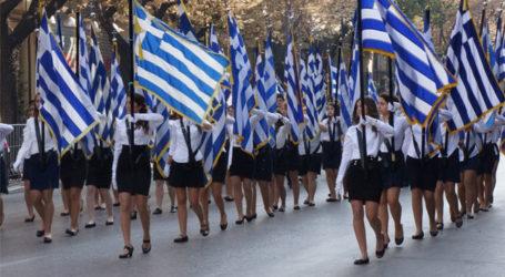 Το πρόγραμμα εκδηλώσεων της 28ης Οκτωβρίου στους δήμους του νομού Λάρισας