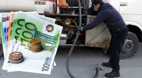 Ένωση Καταναλωτών Βόλου: Να μειωθείτώραο φόρος και ο ΦΠΑ στο πετρέλαιο θέρμανσης