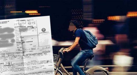 Βαρύ πρόστιμο σε 20χρονο Λαρισαίο ποδηλάτη γιατί κινούνταν αντίθετα σε μονόδρομο!