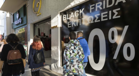 Η χαρά του καταναλωτή! Ερχονται «Black Friday» και «Cyber Monday» - Πότε πέφτουν