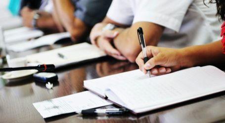 Νέες προσλήψεις σε Δήμους της Μαγνησίας