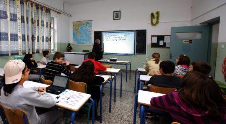 Νέος ψηφιακός εξοπλισμός για όλα τα σχολεία της Θεσσαλίας