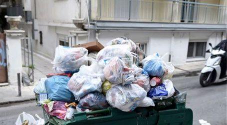 Δήμος Βόλου: Λήγει σήμερα η απεργία στην Καθαριότητα