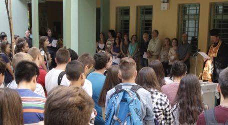 Αυτά είναι τα δέκα σχολεία του Βόλου που θα φοιτήσουν τα παιδιά μεταναστών και προσφύγων