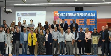Παρουσιάστηκαν σε εκδήλωση οι υποψήφιοι της Δημοκρατικής Κίνησης Μηχανικών