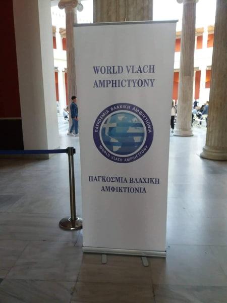 Στην 8η Συνδιάσκεψη της Παγκόσμιας Βλάχικης Αμφικτιονίας η Στέλλα Μπίζιου
