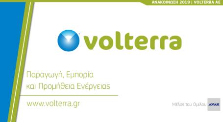 Σημαντική ανακοίνωση της Volterra