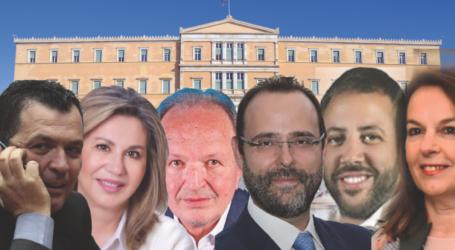 Πόσο δραστήριοι είναι οι βουλευτές Μαγνησίας; – Τι δείχνουν τα στατιστικά της Βουλής