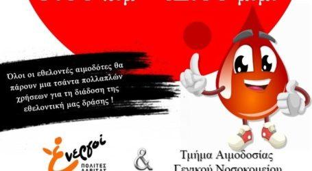 Εθελοντική αιμοδοσία στην Κεντρική πλατεία από τους Ενεργούς Πολίτες Λάρισας