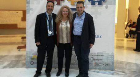 Βράβευση του Δήμου Βόλου στο Πανελλήνιο συνέδριο Υγιών Πόλεων