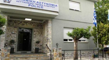 Βόλος: Πήγαν στο αστυνομικό τμήμα για δουλειές, τσακώθηκαν με τους αστυνομικούς και τους συνέλαβαν!