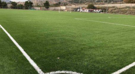 «Χαλί» το νέο γήπεδο του Σαρακηνού!