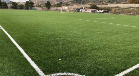 Βόλος: Παραδόθηκε το ανακαινισμένο γήπεδο του Σαρακηνού