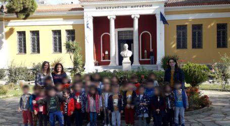 Το Αρχαιολογικό Μουσείο επισκέφθηκαν τα παιδιά του Νηπιαγωγείου της Μητρόπολης Δημητριάδος