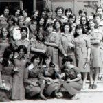 Γυμνάσιο Θηλέων 1921 1981