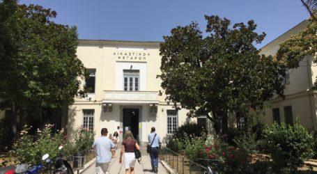 Βόλος: Υπεξαίρεσαν 65.000 ευρώ από πελάτη, δύο ασφαλίστριες στον Βόλο – Καταδικάστηκαν σε φυλάκιση