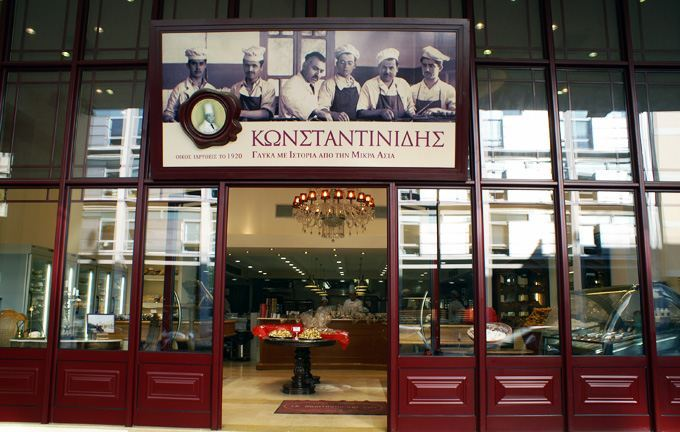 Ζαχαροπλαστεία Κωνσταντινίδη