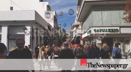 Φρενίτιδα Black Friday και στον Βόλο – Γεμάτη από κόσμο η εμπορική αγορά [εικόνες]