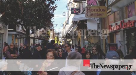 Βόλος: Βγήκε «παγανιά» η Επιθεώρηση Εργασίας και η ΑΑΔΕ λόγω… Black Friday