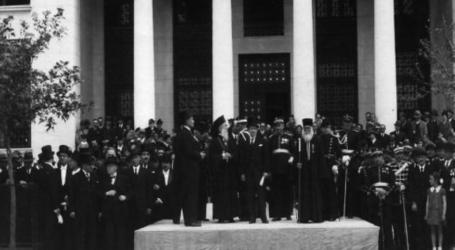 Εκδήλωση μνήμης και τιμής για τον αρχιραβίνο Μωϋσή Πεσσάχ