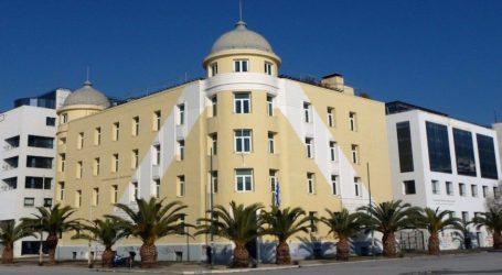 Καταργούνται τρία τμήματα του Πανεπιστημίου Θεσσαλίας που θα λειτουργούσαν από το 2020