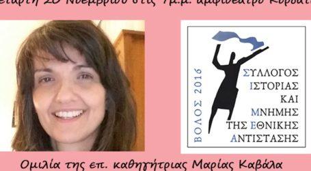 Η ναζιστική «εργασιακή» πολιτική στην Ελλάδα 1941-1944, το θέμα εκδήλωσης του ΣΙΜΕΑ