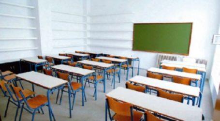 Βόλος: Σχεδιάζουν συγχώνευση πέντε σχολικών τμημάτων – Αντίδραση της ΕΛΜΕ Μαγνησίας