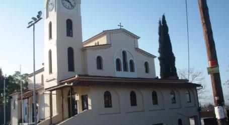 Πανηγύρεις Αγίας Αικατερίνης και Αγίου Στυλιανού στον Βόλο