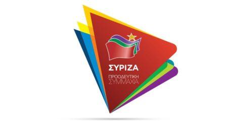 Καταποντίστηκε ο ΣΥΡΙΖΑ στις εκλογές του ΤΕΕ Μαγνησίας