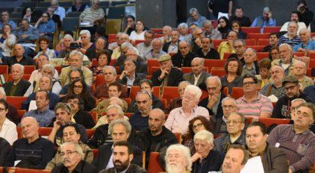 Λαρισαίοι συμμετείχαν στο 15ο Συνέδριο της ΠΕΑΕΑ – ΔΣΕ