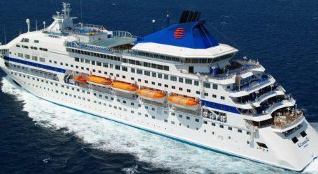 Στο λιμάνι του Βόλου κρουαζιερόπλοιο με 248 επιβάτες
